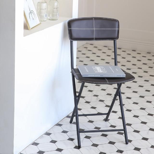 【MAMORU】超值2入_簡約方形條紋皮革椅(摺疊椅/沙發椅/餐椅/辦公椅/化妝椅)