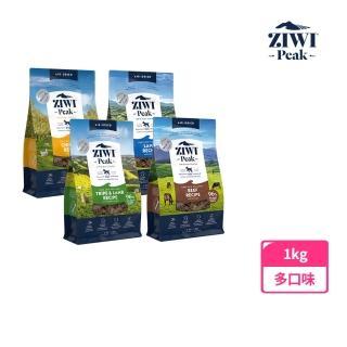 【ZiwiPeak 巔峰】96%鮮肉狗糧-1kg(狗飼料 生食 牛肉 羊肉 雞肉 羊肚)