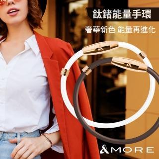 【&MORE