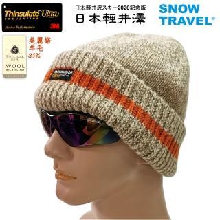 【SNOW TRAVEL】AR-18 美麗諾羊毛85%+Thinsulate Ultra羊毛帽 駝色/橘條-日本外銷限量版(保暖/防寒)