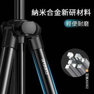 【ANTIAN】多功能鋁合金雲台三腳架 相機/手機兩用 攝影直播手機支架 單反相機腳架(贈藍牙遙控器)