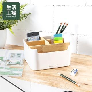 【生活工場】【女神節推薦】白舍森林五格收納盒