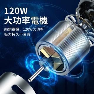 【OMG】徠本 手持無線吸塵器 車用吸塵器 便攜式吸塵器 車家兩用 乾濕兩用 6000pa大吸力(附贈多種吸頭)
