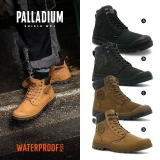 【Palladium】PAMPA
