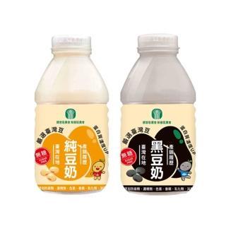 【雙農會】無糖豆奶/青仁黑豆奶330mlx24入(任2箱_共48入)_非基改 新屋/觀音農會