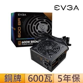 【EVGA 艾維克】600瓦 80PLUS銅牌 電源供應器(600 BA)