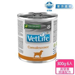 【Farmina 法米納】犬用處方主食罐-1號高營養照護配方300g*6入
