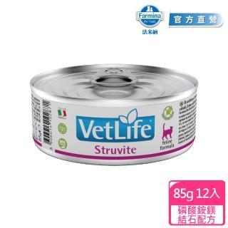 【Farmina 法米納】貓用處方主食罐-4號磷酸銨鎂結石配方85g*12入