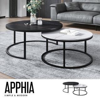 【obis】Apphia艾菲雅石面大小圓桌(茶几組)