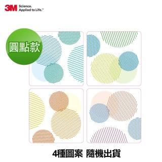 【3M】防滑貼片-8款(30片入)