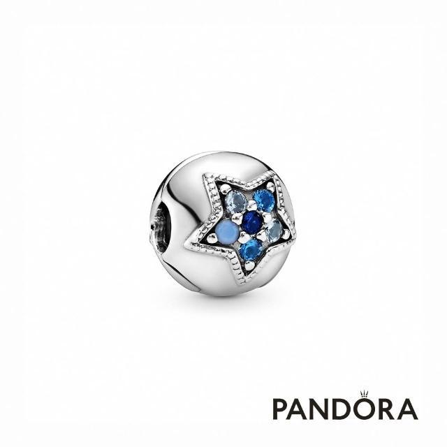 【Pandora官方直營】明亮藍星固定釦/