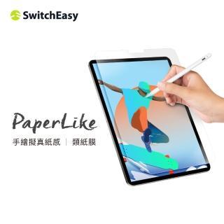 【SwitchEasy】PaperLike 2代 11吋類紙膜 for iPad Pro 2018-2020 11吋(肯特紙 PaperLike iPad保護貼)