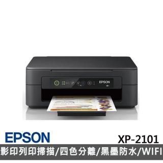 【EPSON】XP-2101 三合一Wi-Fi雲端超值複合機(列印/影印/掃描/Wi-Fi無線/Wi-Fi Direct)