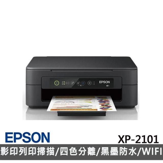 【EPSON】XP-2101