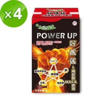 【友go健康】好威猛-左旋精胺酸瑪卡MACA鹿茸+鋅60顆x4盒(補充一氧化氮、活力充沛、滋強補身、幸福加分)