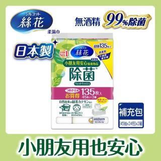 【絲花】絲花濕巾組合 無酒精補充包24包(箱購X2)(共48入)