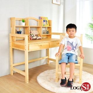 【LOGIS】多層架大地實木成長桌椅組(兒童桌椅 調整型桌椅 80X50CM)