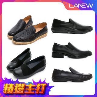 【LA NEW】經典職人休閒鞋/紳士鞋/淑女鞋(男女/8款)