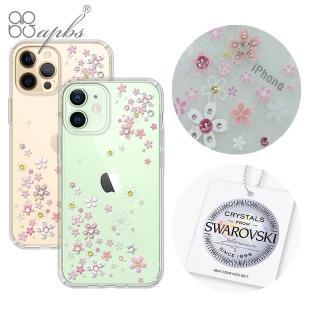 【apbs】iPhone 12全系列 輕薄軍規防摔施華彩鑽手機殼-浪漫櫻(12 Pro Max / 12 Pro / 12 / 12 mini)