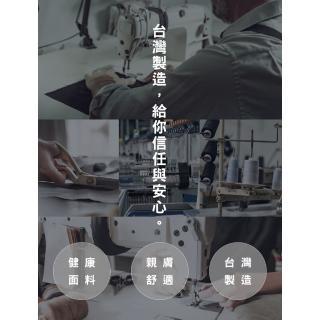 【JU SHOP】台灣製造!男女休閒舒適束口褲 休閒褲 運動褲