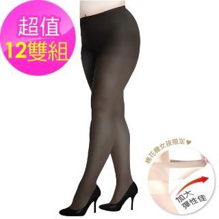 【本之豐】女人物 XXL加大尺碼448針立體透膚絲襪/褲襪 - 12雙(MIT 加大尺碼 黑色、膚色)