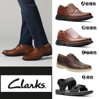 【Clarks】英倫時尚 皮格休閒鞋(多款任選)