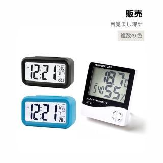 【JOEKI】智能鬧鐘-I0306(貪睡聰明鐘