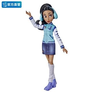 【Disney 迪士尼】12吋公主(便服系列公主人物組-茉莉公主 E8393)