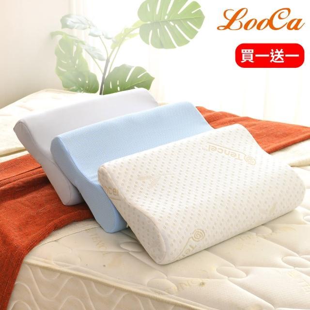 【LooCa】釋壓記憶枕買一送一(天絲/抗菌/吸濕排汗-三款任選-年末下殺)/