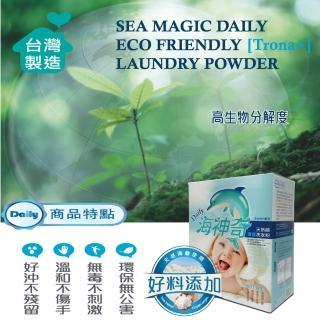 【獨家】6盒溫和鹼性元素純淨洗衣粉1盒1.5kg(贈:衣物清潔活氧去漬粉1kg)