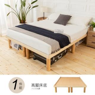 【時尚屋】[WG7]佐野6尺高腳加大雙人床1WG7-6770(不含床頭櫃-床墊 免運費 免組裝 臥室系列)