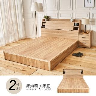 【時尚屋】[UZR8]亞伯特6尺床箱型加大雙人床UZR8-11-6+UZR8-5-6(不含床頭櫃-床墊 免運費 免組裝 臥室系列)