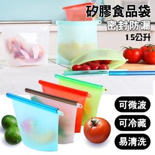 【JOEKI】食品矽膠保鮮袋-I0305(食品級 矽膠收納袋 矽膠保鮮袋 密封保鮮袋 環保收納袋 食品密封袋)