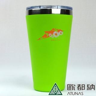 【ATUNAS 歐都納】東嶼坪山不銹鋼雙層真空斷熱隨行杯450ml(A6-K1908綠/戶外野餐/露營/無毒/保冰/保溫)