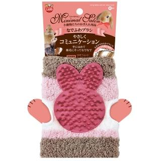 【Marukan】小動物手套按摩刷(ML-234)