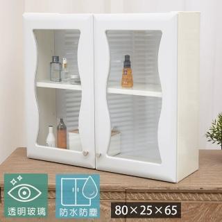 【Abis】海灣雙門防水塑鋼浴櫃/置物櫃(白色-1入)