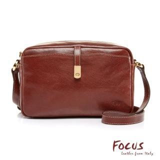 【FOCUS】義大利真皮時尚磁扣斜背小方包(FTE7025)
