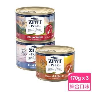 【ZiwiPeak 巔峰】超能貓主食罐 三口味各一170克(貓罐 罐頭  牛肉 鹿肉 火雞 雞肉 鴨肉 羊肉)