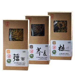 【源順】有機米麵條綜合口味3盒組/240g/盒-蕎麥+薑黃+糙米(無麩質)/