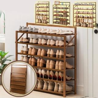 【快樂生活GO】摺疊簡單開收楠竹收納鞋架(可摺疊、簡單收開、90CM)