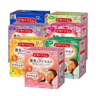 【Kao 花王】2020新蓬鬆柔感蒸氣眼罩60枚入/5盒(無香、薰衣草、洋甘菊、玫瑰、柚香、薄荷、森林浴、綜合)