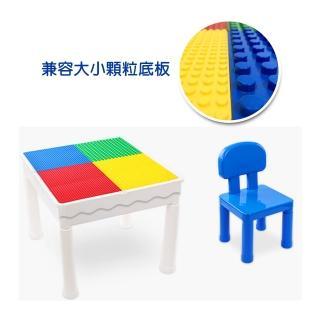 【酷博士】多功能學習積木桌椅組(贈側邊收納籃)