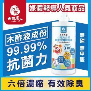 【木酢達人】木酢太陽洗衣精補充罐(1000ml)
