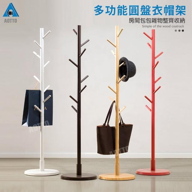 【AOTTO】北歐風極簡松木樹枝落地衣帽架(實木