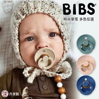 【BIBS】COLOUR安撫奶嘴x2入+奶嘴專用奶嘴蓋