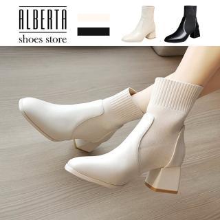 【Alberta】6CM短靴 氣質百搭拼接 針織皮革尖頭粗跟靴 襪靴