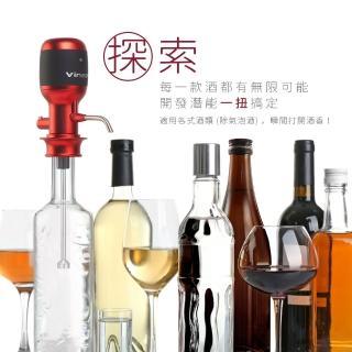 【Vinaera】人氣最夯PRO專業版可調節MV7電子醒酒器-限量紅(鐵支聯名獨享優惠)
