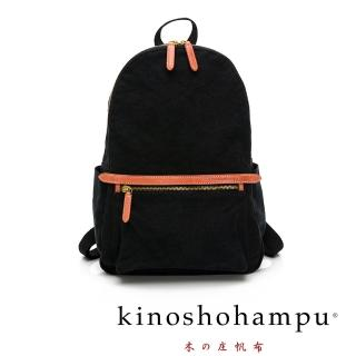 【kinoshohampu】WEEKEND水洗帆布皮飾多口袋後背包(黑)