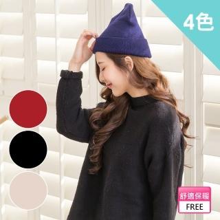 【Wonderland】韓版時尚保暖針織帽(4色)