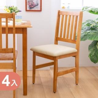 【AS】麗晶皮面餐椅-櫻桃色-42.5x44x89cm(四入組)